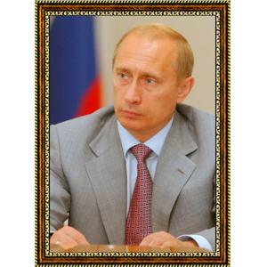 Путин Владимир (22)