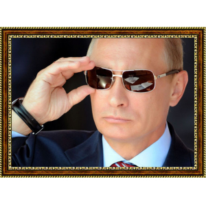 Путин Владимир (10)