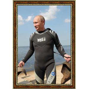 Портрет Владимира Путина - 45 в рамке со стеклом
