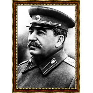 Сталин Иосиф (6)