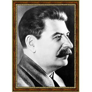 Сталин Иосиф (5)