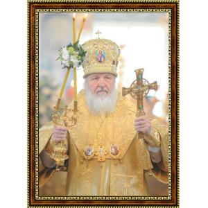 Патриарх Кирилл (4)