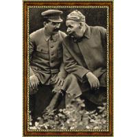 Сталин Иосиф и Горький Максим (9)