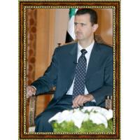Асад Башар (1)