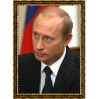 Путин Владимир (2)