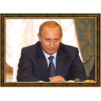 Путин Владимир (49)