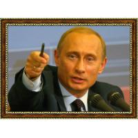 Путин Владимир (27)