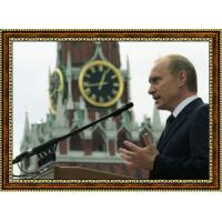 Путин Владимир (30)