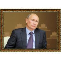 Путин Владимир (38)