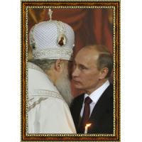 Путин - Патриарх Кирилл (50)