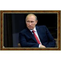 Путин Владимир (55)