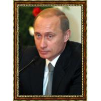 Путин Владимир (46)