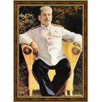 Сталин Иосиф (3)