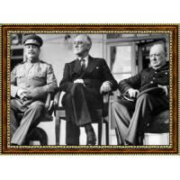 Сталин, Рузвельт и Черчилль (8)