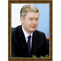 Собянин Сергей 40х60