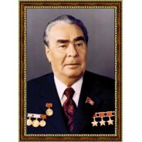 Брежнев Леонид (1)