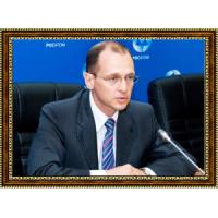 Кириенко Сергей