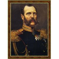 Александр Второй (1)