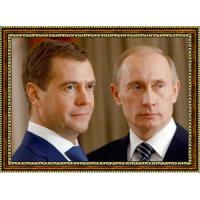 Путин - Медведев (6)