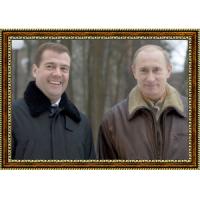 Путин - Медведев (4)