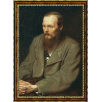 Достоевский Фёдор