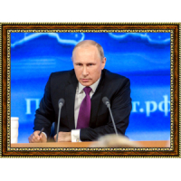 Путин Владимир (54)