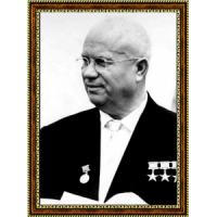 Хрущёв Никита (3)