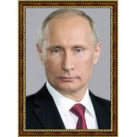 Путин Владимир (1) 40х60