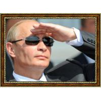 Путин Владимир (11) 40х60
