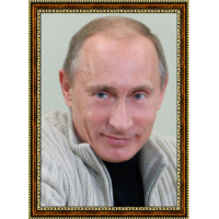 Путин Владимир (32) 40х60