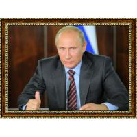 Путин Владимир (52) 40х60