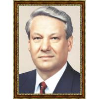 Ельцин Борис (1) 21х30