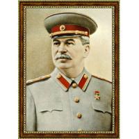 Сталин Иосиф (2)