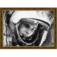 Гагарин Юрий (2)