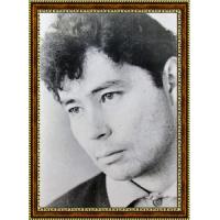 Вампилов Александр