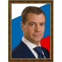 Медведев Дмитрий (1) 40х60