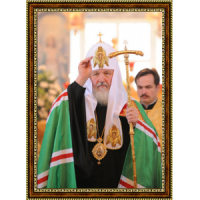 Патриарх Кирилл (5)