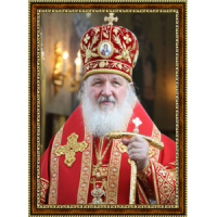 Патриарх Кирилл (3)