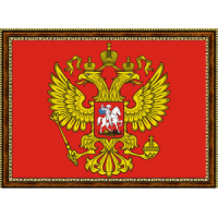 Герб России горизонтальный