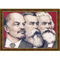 Маркс, Энгельс и Ленин 40х60